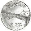 /Billetes%20y%20Monedas/Museo/Monedas_1840_1859/1981_04_rev.jpg
