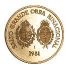 /Billetes%20y%20Monedas/Museo/Monedas_1840_1859/1981_05_anv.jpg