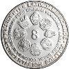 /Billetes%20y%20Monedas/Museo/Monedas_1840_1859/1988_anv.jpg