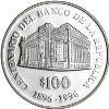 /Billetes%20y%20Monedas/Museo/Monedas_1840_1859/1996_02_rev.jpg