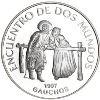 /Billetes%20y%20Monedas/Museo/Monedas_1840_1859/1997_anv.jpg