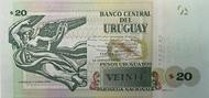 /PublishingImages/Billetes-y-Monedas/billete20-reverso.jpg