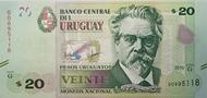 /PublishingImages/Billetes-y-Monedas/billete20.jpg